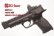 DCI GUNS - RMR Dot Sight Mount V2.0 for Tokyo Marui M&P9L (GBB)