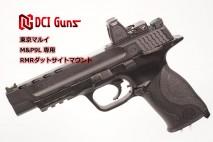 DCI GUNS - RMR Dot Sight Mount V2.0 for Tokyo Marui M&P9L (GBB)