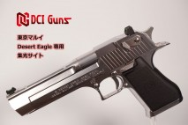 DCI GUNS - Fiber Sight iM Series for Tokyo Marui Desert Eagle 50AE