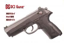 DCI GUNS - Fiber Sight iM Series for Tokyo Marui PX4 (GBB)