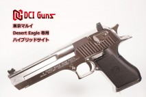 DCI GUNS - Hybrid Sight iM Series for Tokyo Marui Desert Eagle 50AE