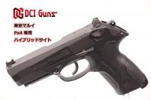 DCI GUNS - Hybrid Sight iM Series for Tokyo Marui PX4