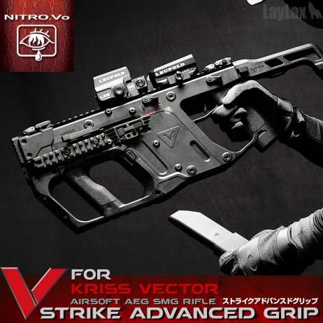 LAYLAX / Nitro.Vo - Kriss Vector Strile Advanced Grip