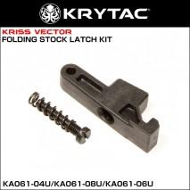 KRYTAC - KRISS VECTOR Folding Stock Button