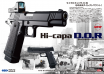 TOKYO MARUI - Hi-Capa D.O.R (Direct Optics Ready) (Airsoft GBB)