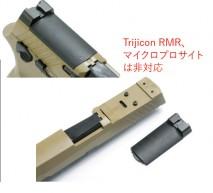 AEG (Asia ELectric Guns) - Sig Sauer P320 M17 Bravo Black (GBB)