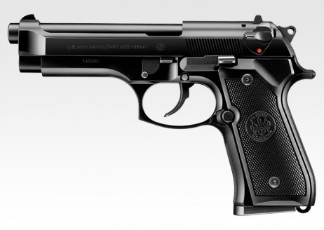 U.S. M9 Pistol