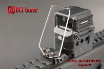 DCI GUNS - Wide Use Lens Protector High Type