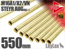 LAYLAX/PROMETHEUS - Delta Strike Barrel (550mm) for M16A1/A2/VN & Steyr AUG (ALL+) - 6.20mm