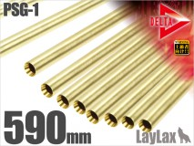 LAYLAX/PROMETHEUS - Delta Strike Barrel (590mm) for PSG-1 - 6.20mm