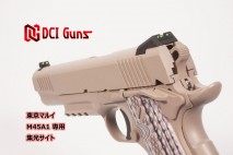 DCI GUNS - Fiber Sight iM Series for Tokyo Marui M45A1 (GBB)