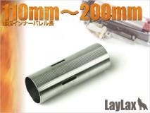 cylinder_F.jpg