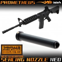 LAYLAX/PROMETHEUS - Sealing Nozzle SOPMOD M4 NEO (Next Gen Series)