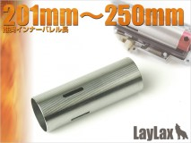 cylinder_E.jpg