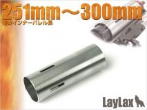 cylinder_D.jpg