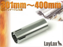 LAYLAX/PROMETHEUS - Stainless Hard Cylinder TYPE C