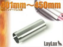 cylinder_Bd.jpg