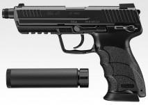 TOKYO MARUI - HK45 Tactical BLACK (GBB)