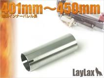 cylinder_B.jpg