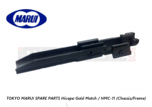 Tokyo Marui Spare Parts Hicapa Gold Match / HMC-11 (Chassis/Frame)