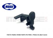 Tokyo Marui Spare Parts M4 MWS / MGG2-64 (Bolt Catch)
