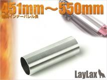 cylinder_Ad.jpg