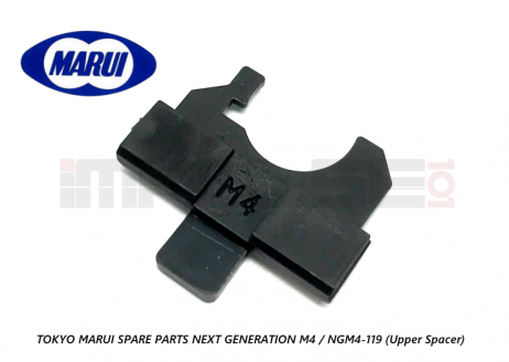 Tokyo Marui Spare Parts NEXT GENERATION M4 / NGM4-119 (Upper Spacer)