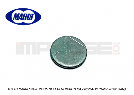 Tokyo Marui Spare Parts NEXT GENERATION M4 / NGM4-30 (Motor Screw Plate)