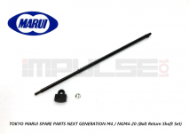 Tokyo Marui Spare Parts NEXT GENERATION M4 / NGM4-20 (Bolt Return Shaft Set)