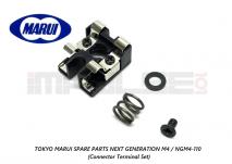 Tokyo Marui Spare Parts NEXT GENERATION M4 / NGM4-110 (Connector Terminal Set)