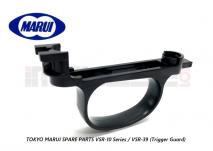 Tokyo Marui Spare Parts VSR-10 Series / VSR-39 (Trigger Guard)