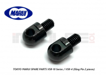 Tokyo Marui Spare Parts VSR-10 Series / VSR-4 (Sling Pin 2 pieces)