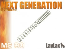 LAYLAX/PROMETHEUS - NON-LINER Spring MS90 for Next Gen Electric Gun