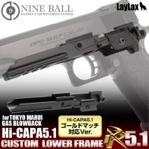 LAYLAX/NINE BALL - Tokyo Marui Hi-capa5.1 GBB Custom Lower Frame RR