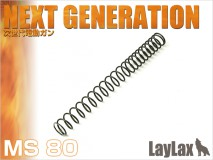 LAYLAX/PROMETHEUS - NON-LINER Spring MS80 for Next Gen Electric Gun