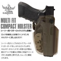 Laylax/Garuda - Multi Fit Compact Holster