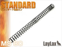 LAYLAX/PROMETHEUS - NON-LINER Spring MS80