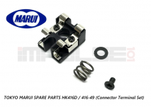 Tokyo Marui Spare Parts HK416D / 416-49 (Connector Terminal Set)