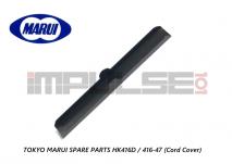 Tokyo Marui Spare Parts HK416D / 416-47 (Cord Cover)