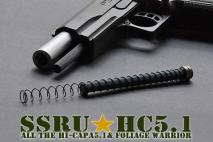 PROTEC - Super Speed Recoil Unit / TM HiCapa 5.1