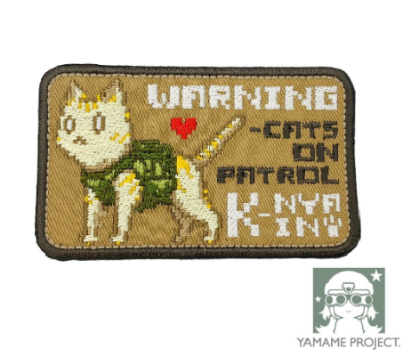 YAMAME PROJECT - K-NYAIN UNIT Handler Patch