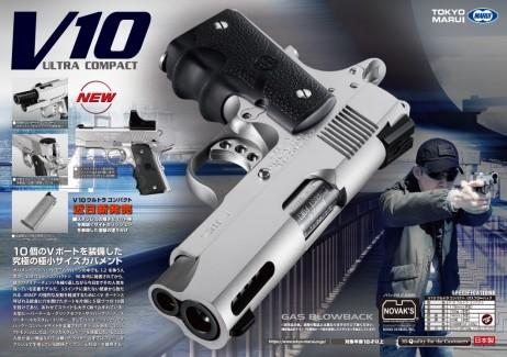 TOKYO MARUI - V10 Ultra Compact (GBB)