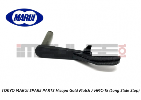Tokyo Marui Spare Parts Hicapa Gold Match / HMC-15 (Long Slide Stop)