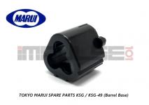 Tokyo Marui Spare Parts KSG / KSG-49 (Barrel Base)