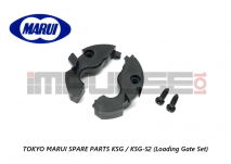 Tokyo Marui Spare Parts KSG / KSG-52 (Loading Gate Set)