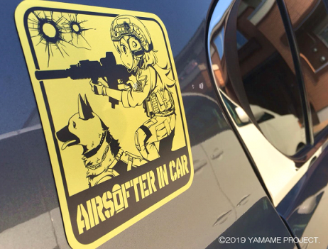 YAMAME PROJECT - CAR MAGNET [AIRSOFTER IN CAR]