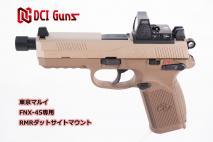 DCI GUNS - RMR Dot Sight Mount V2.0 for Tokyo Marui FNX-45 (GBB)