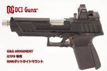 DCI GUNS - RMR Dot Sight Mount V2.0 for G&G GTP9 (GBB)