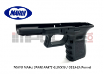 Tokyo Marui Spare Parts GLOCK19 / GBB5-33 (Frame)