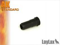 LAYLAX/PROMETHEUS - Sealing Nozzle AK Series